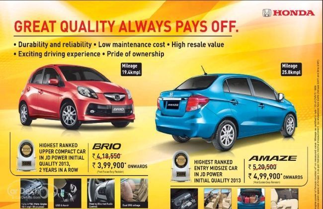 Honda Brio and Amaze available at an attractive price
