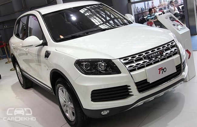 Yema T70 : The Chinese Volkswagen Touareg!