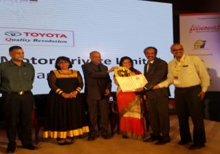 Toyota Kirloskar Motor Grabs Golden Peacock Occupational Health and Safety Award 2015