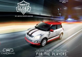 Maruti Launches Swift Glory Edition at Rs. 5.28 lacs