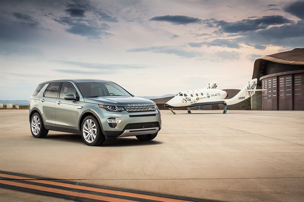 Visit space via Land Rover's 'Galactic Discovery' competition