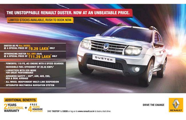 Grab before it ends; Renault Duster offered at special prices