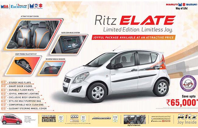 Save Upto Rs 65,000 on the Limited Edition Maruti Suzuki Ritz Elate