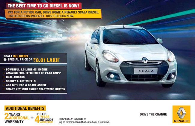 Renault is Offering Scala RxL Diesel at petrol counterpart price - Rs. 8.01 Lac!