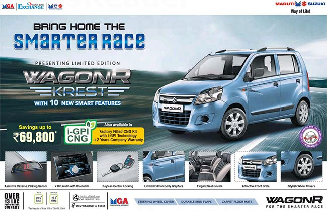 Save Upto Rs 69,800 on the Limited Edition Maruti Suzuki WagonR Krest