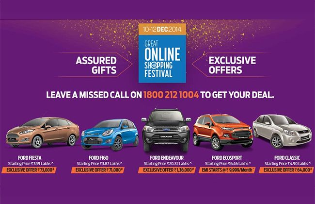 Ford India joins Google's Great Online Shopping Festival - 10-12th Dec 2014!