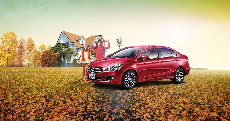 Suzuki Alivio Aka Ciaz goes On Sale In China