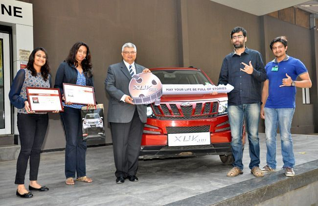 Mahindra conducts a short film contest