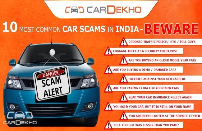10 most common car scams in India- BEWARE