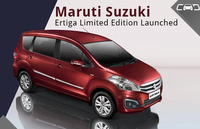 Maruti Launches Ertiga Limited Edition At Rs 7.85 Lakh | CarDekho.com