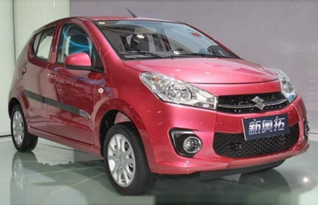 Maruti Suzuki Astar Price In Bangalore