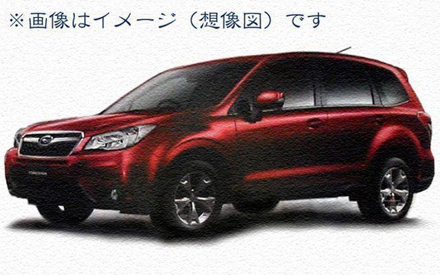 New Subaru Forester Compact SUV | CarDekho.com